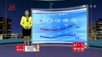黑龙江省天气预报20170328.mp4