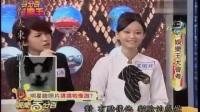 娱乐百分百 20130103:百分百娱乐王