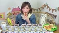 日本木下大胃王吃播大挑战(20桶巧克力冰淇淋)直播间2017.3.27