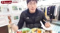 韩国MBRO大胃王吃播大挑战(户外街边小吃)直播间