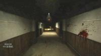 【吓尿】逃生 第2期|逃离血腥精神病院 怪物登场