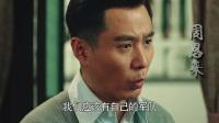 """《建军大业》官方首曝3分钟片花 """"红色浪潮""""引燃革命激情.mp4"""