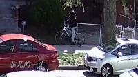 实拍:本田女司机刚下车,后面小偷就跟上了