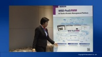 研华科技WISE-PaaS/RMM 介绍