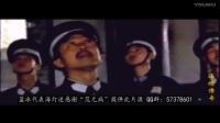 海燈傳奇03(超清修复版)