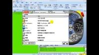 ABB机器人--第16课 示教器可编程按钮的使用