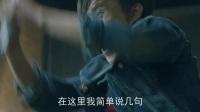 《忍者传说之高校争霸》 日语版先导预告片