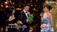欢乐颂三美台上翻唱,胡歌看到刘涛这样,眼神亮了