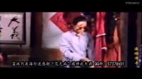 海燈傳奇08(超清修复版)