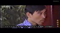海燈傳奇09(超清修复版)