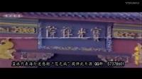 海燈傳奇10(超清修复版)