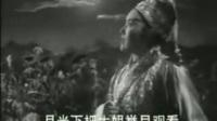 河北梆子电影整本——《蝴蝶杯》李桂云 王晓云 刘桂云 刘玉秋 河北梆子 第1张