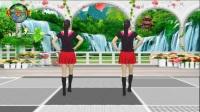 蓝天云广场舞  水兵舞《美好情缘》附教学(2017 03).mp4