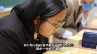第11届同学 第6回_体验日本文化,感受大家的温馨照顾.mov
