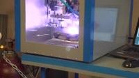 桌面金属3D打印机Ability1