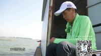 《筏钓江湖》第28期 桑涧水库