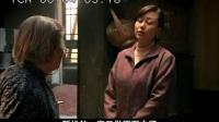 蜗居.2009.中国.第10集 片段1