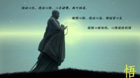 冥想音乐 --佛教最佳静心音乐