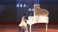 2017卓乐钢琴专场演出