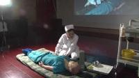 护理操作示范(无菌操作、静脉输液、心肺复苏)