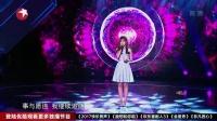第24届东方风云榜音乐盛典全程回顾