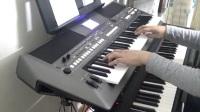 爱江山更爱美人 电子琴轻音乐