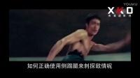 拍电影学功夫1:李小龙教你截拳道实战意识第一回