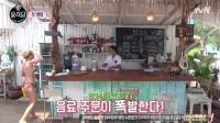 尹餐厅 E02.170331