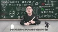 英雄联盟LOL徐老师讲故事38:维克托:加入光荣的进化吧!徐老师视频团队_标清