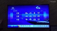 中国气象频道 2017.04.01 19:53 中国3天预报