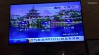 中国气象频道 2017.04.01 20:26 逐6小时预报
