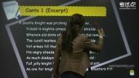 刘炳善《英国文学简史》考研专业课辅导 第05讲 文艺复兴时期的英国文学(二)