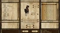 骑马与砍杀战团 圣战 02