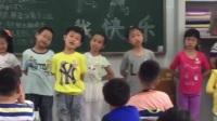 莲龙小学2014级2班