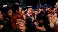 當呂秀才和郭芙蓉遇上明代的京城房市熱