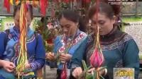 壮族三月三 八桂嘉年华 环江:五香美食产业化 声名远播财富来.flv