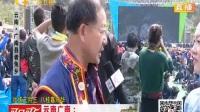 壮族三月三 云南广南.flv