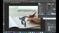 Photoshop第21集-PS合成草图中跃出的擎天柱