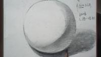 素描入门学习 球体  几何体    零基础学画画