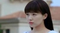 《不一样的美男子2》第22-30集(张云龙、阚清子)