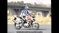 【石碳纪字幕】柏秀树的骑术讲座 大排车的自在操控(二).mp4