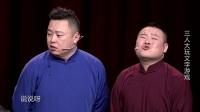 第11期:超长版 岳岳嗨唱小曲撩翻迷妹
