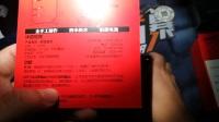 【蒸汽暴】克莱鹏蚂蚁射线盒子 RABOX 主机 使用方法和简评