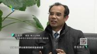 上海电视台纪实频道《企业风采》栏目— 华东师范大学MBA教育中心