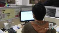 上海电视台纪实频道《企业风采》栏目—上海丝凯依纺织品有限公司