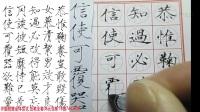 瘦金体书法赵佶千字文1