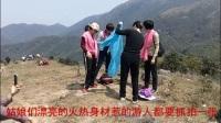 羊咩垌海模基地-天露山游记.mp4