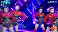 MOJO-铿锵女兵-cctv3-综艺盛典-天津爵士舞团队参加中央电视台录制