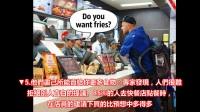 12個「速食店員工很想告訴你,但是卻被禁止」的不可告人秘密!噓~~