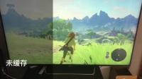 电脑也能玩《塞尔达传说:荒野之息》